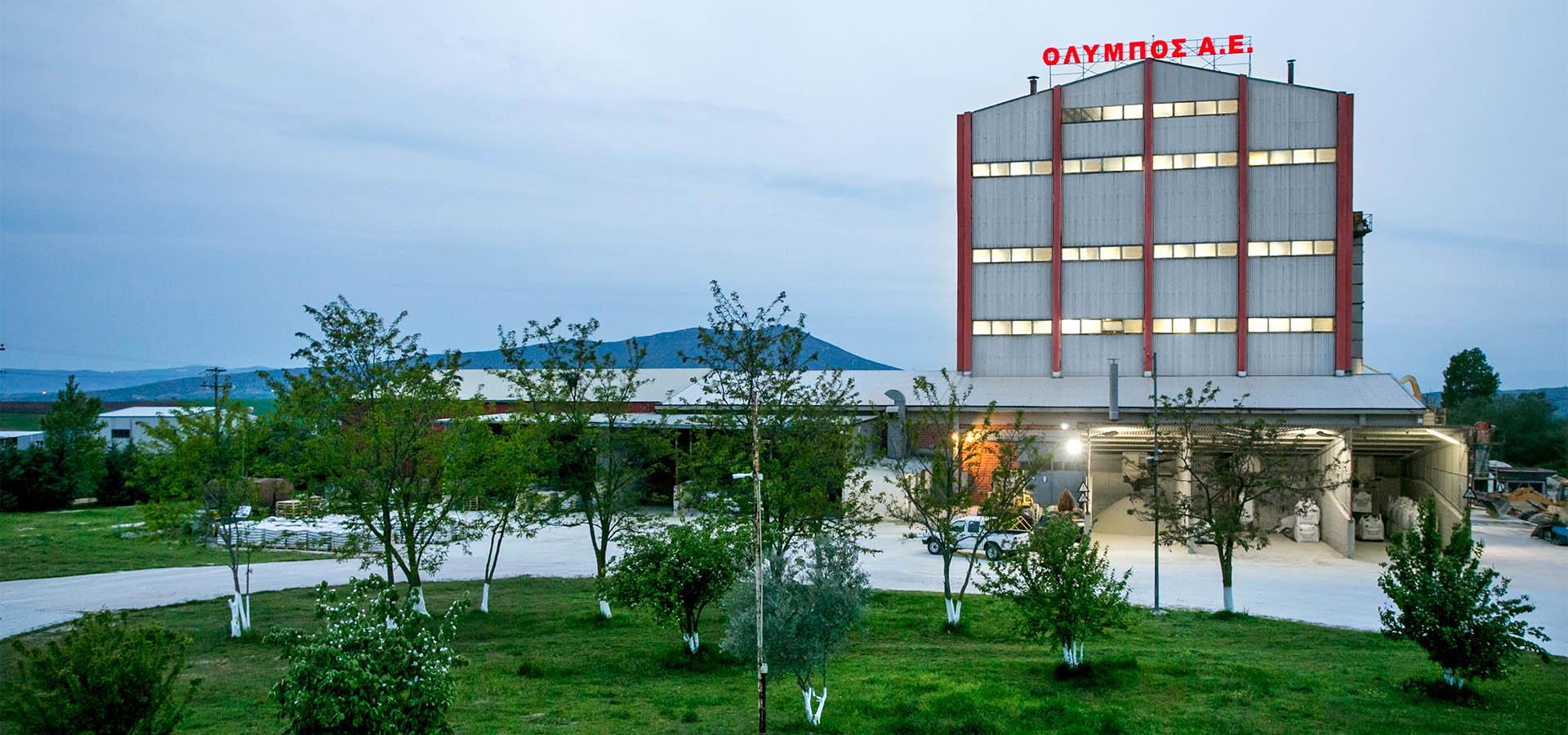 Βιομηχανικά ορυκτά – Θεσσαλονίκη – Κεντρική Μακεδονία - Όλυμπος ΑΕ
