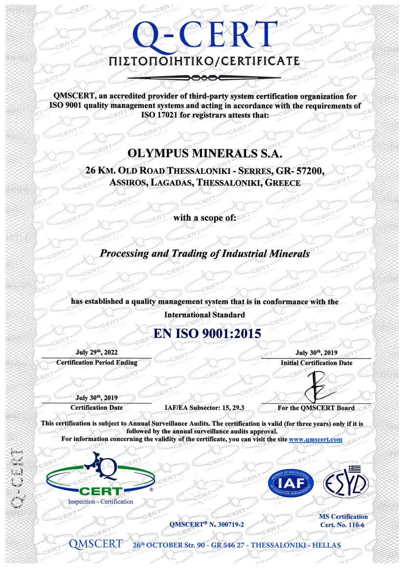 Όλυμπος ΑΕ – Βιομηχανικά ορυκτά - 3 -