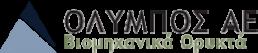 Βιομηχανικά ορυκτά – Θεσσαλονίκη – Κεντρική Μακεδονία – Όλυμπος ΑΕ